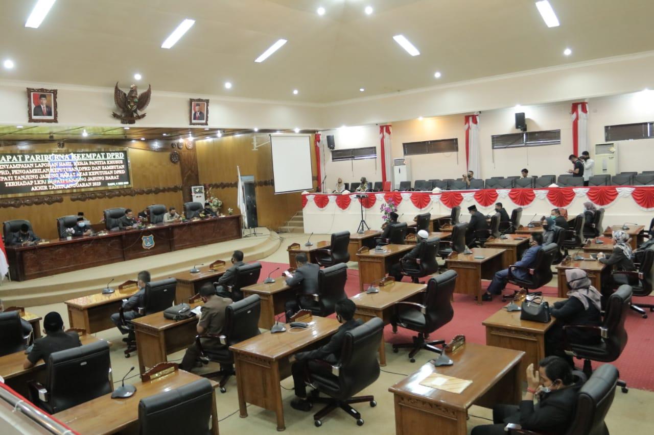 Permalink ke Bupati Safrial Rapat LKPj bersama Dewan