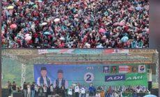 Permalink ke Puluhan Ribu Massa Padati Lokasi Kampanye Akbar Adi-Ami