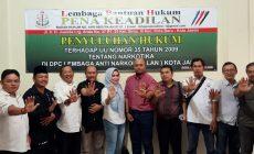 Permalink ke LAN Hadir di Kota Jambi, Wawan Darmawan : Kita Bakal Berkolaborasi dengan Jajaran BNN