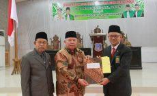 Permalink ke Bupati Safrial Hadiri Pelantikan Ketua Pengadilan Agama Kuala Tungkal