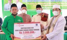 Permalink ke Bupati dan Wabup Tanjabbar Berikan Bantuan untuk Musholla Al Ikhlas dalam Giat Jumat Berkah