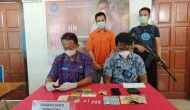 Permalink ke BNNK Batanghari Ciduk Pengedar Sabu Asal Sekayu Sumsel